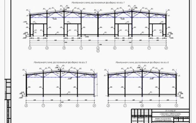 монтажная схема расположения факверка по оси 1